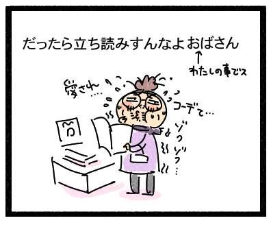 あいされ4
