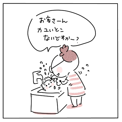 kuchiguse1