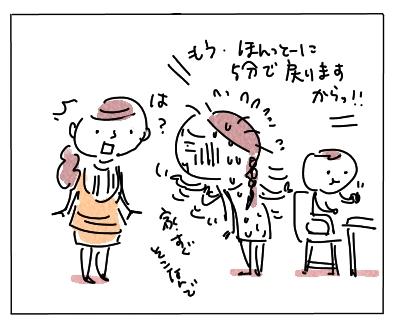 プール33
