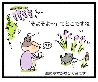 スマホ4_bak