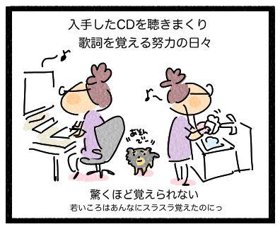あるひぃ5−2