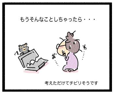 ラケット4
