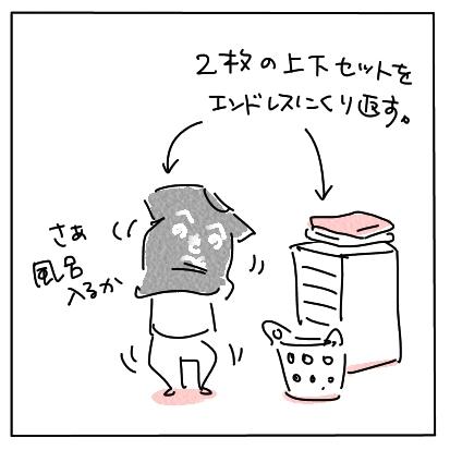 くちてゆく6