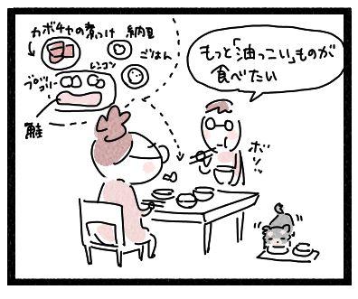 メニュー1