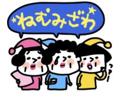スクリーンショット 2021-09-19 11.48.51