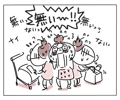 暑い獣医16