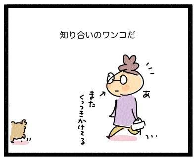 くちわき6