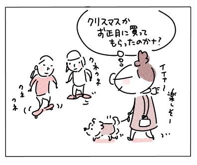 すけぼー1