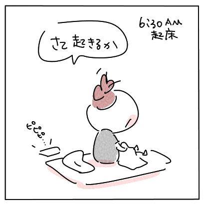 くちてゆく1