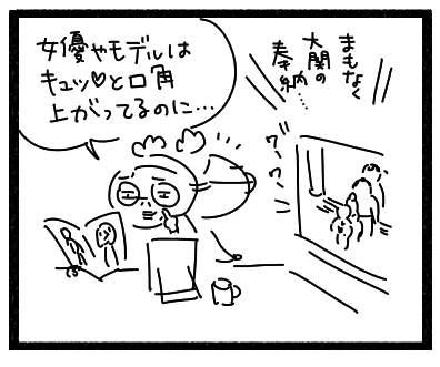 土俵入り2