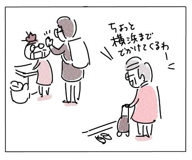 頭ニュイん4