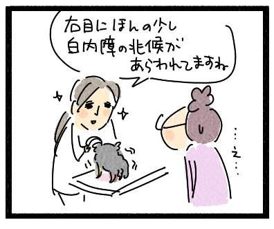 よぼう2−3