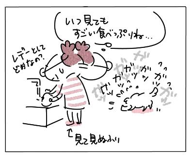 あいさつ2