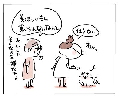 アフター1