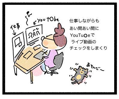 あるひぃ5−3