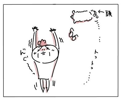 かいかい5