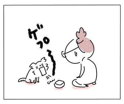 がぶがぶ2