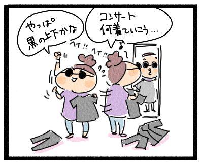 あるひぃー6−1