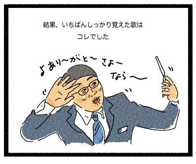 あるひぃ5−4