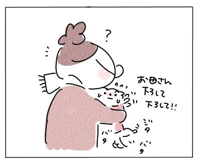 さむがり1
