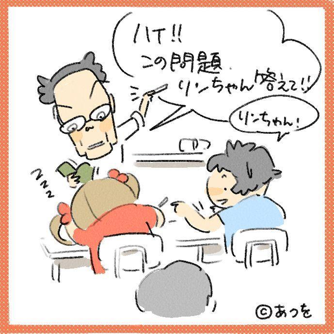 $あつをの4コマ漫画:ねりきり.おはぎ.さくら餅