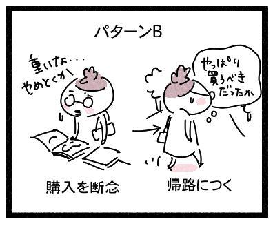 パンフレット4