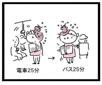 パンフレット2
