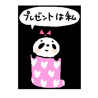 ぱんだ6ク