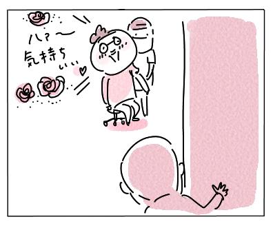 いんふる3