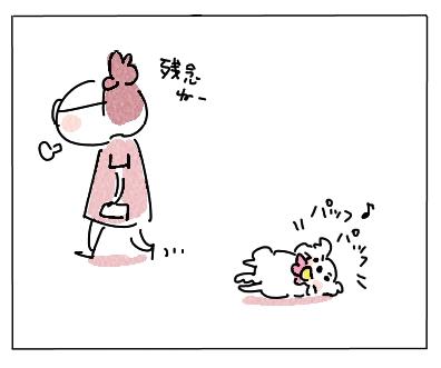 ぱふぱふ9