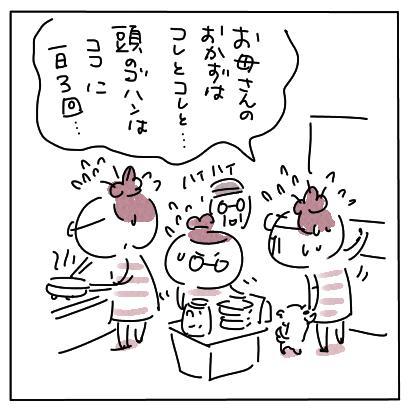 わくちん3
