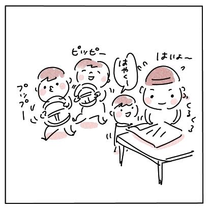 はんどる7
