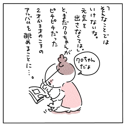 おぼん202003