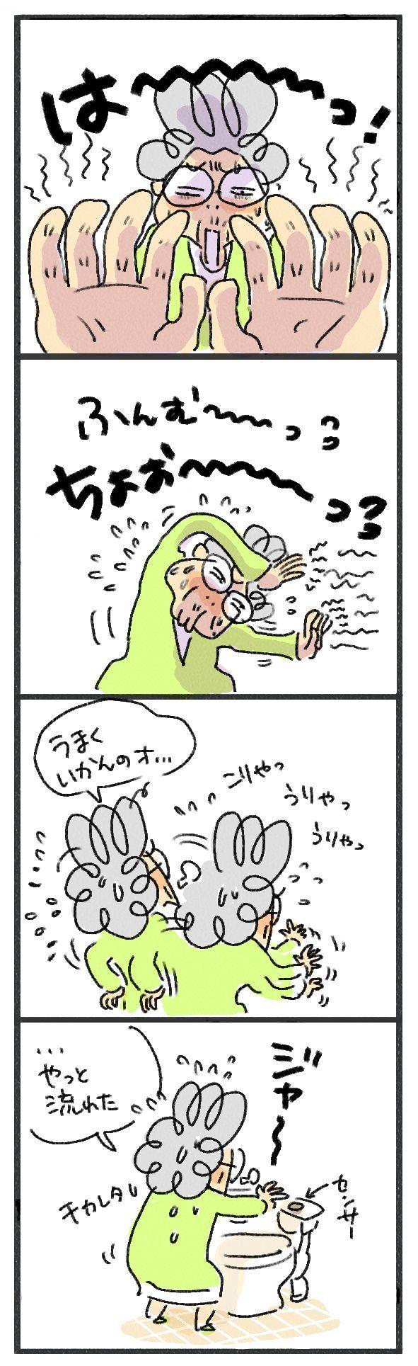 あつをの4コマ漫画:ねりきり.おはぎ.さくらもち