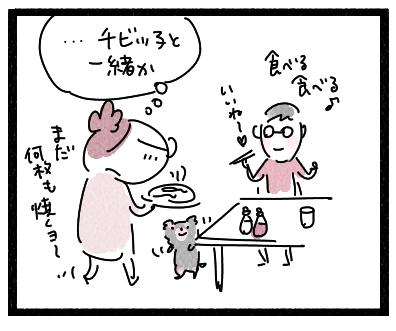 お好み焼き5