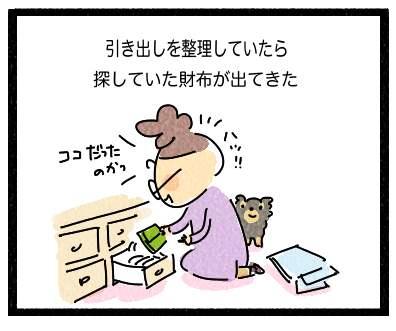 りんじしゅうにゅう1