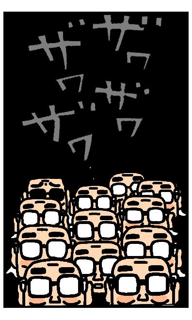 ざわざわ33_bak
