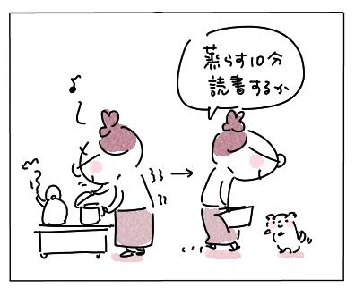 腰巻マン1