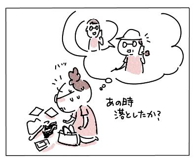 暑い獣医19