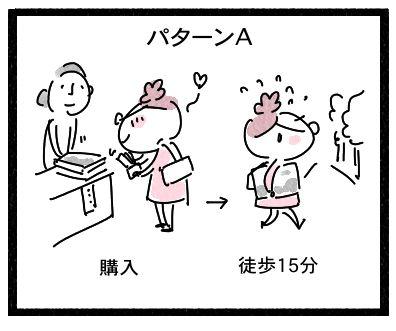 パンフレット1