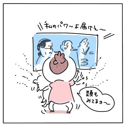 haishinn1