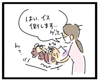 歯医者3_001