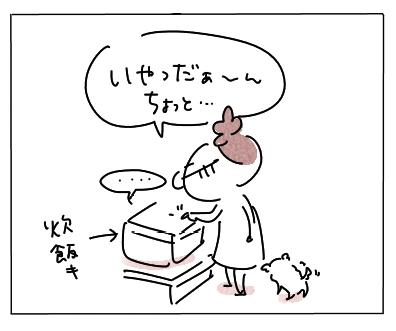 かさなる4