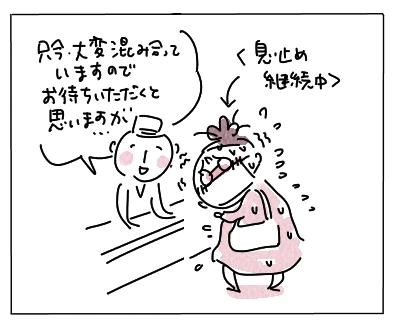 インフルエンさー5