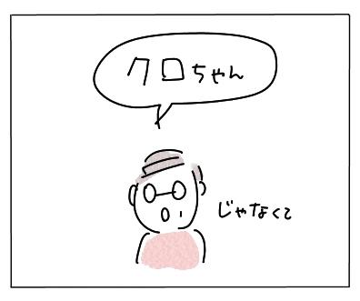 あたま59