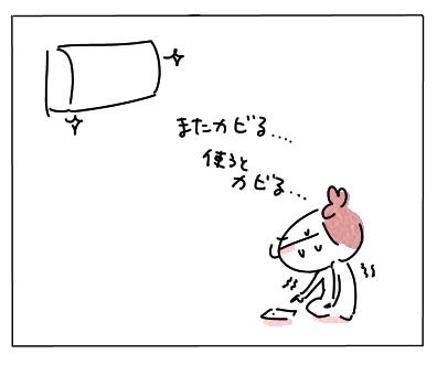 エアコン4