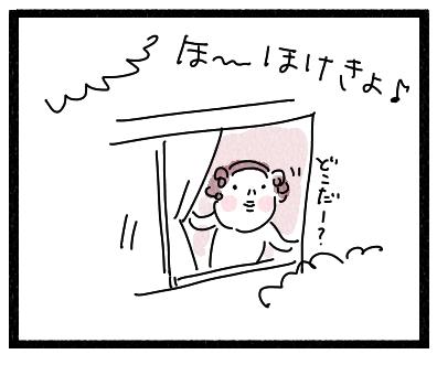 ほけきょ6
