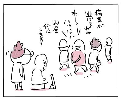 びんずる4