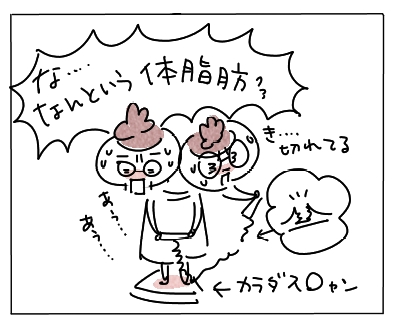 かさなる2