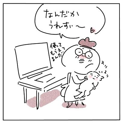 すたんぷ2